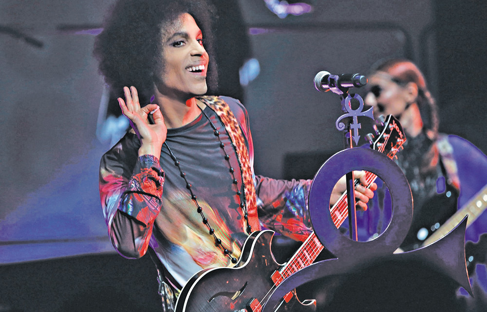 Missing Prince? Me, too.