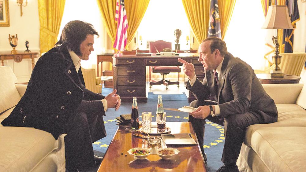Elvis and Nixon (***) R