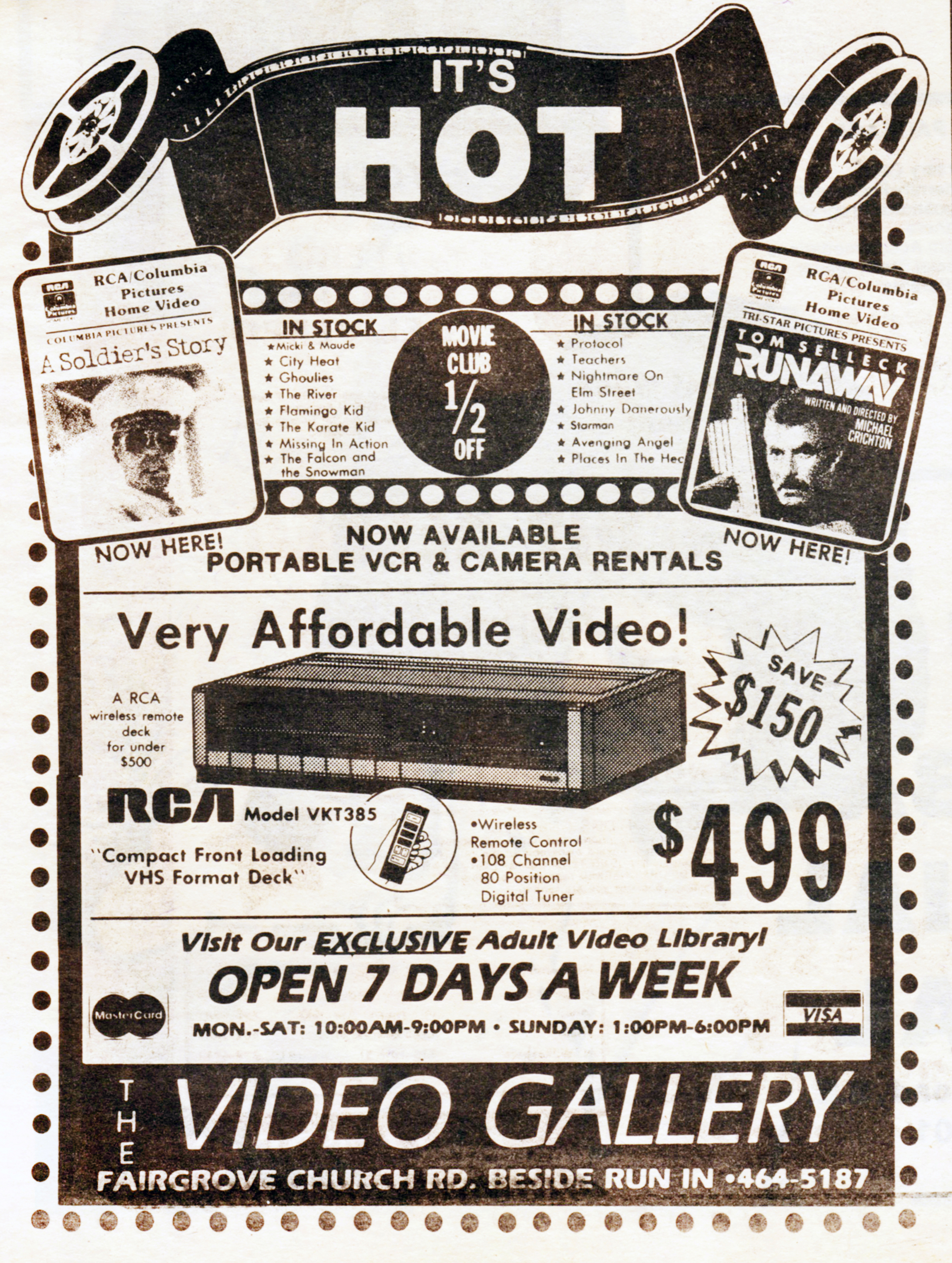 Advertisement for The Video Gallery published July, 18, 1985.