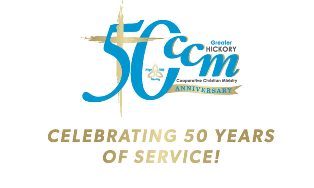 GHCCM's 50th Anniversary Celebration Is This Friday, Feb. 1