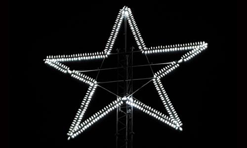 Bethlehem Star Shines As A Beacon Of Hope For Community