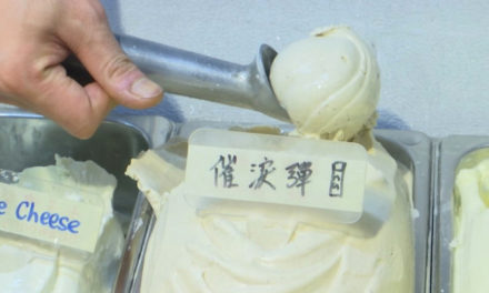 Hong Kong Shop Offers  'Tear Gas' Flavor Ice Cream