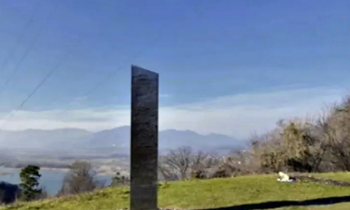 Gone-Olith: Mysterious 10-Foot Pillar In Germany Destroyed