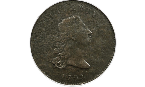 Prototype Of The First US Dollar Coins